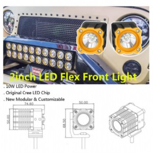 2inch led flex front light